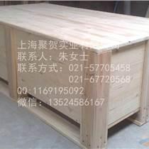上海聚賀專業生產各類木箱