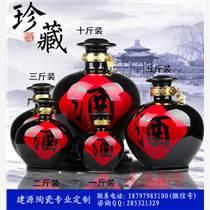 1/2/3/5斤装陶瓷酒瓶批发价格