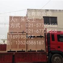 上海聚賀實業有限公司專業生產可拆卸木箱