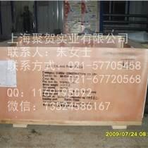 上海聚賀實業有限公司專業生產大型出口木箱