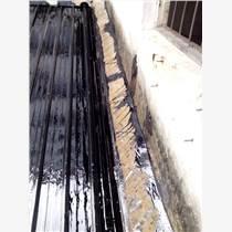 肇庆专业防水补漏,厕所、楼面、管口、裂缝、外墙、阳台漏水修补