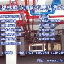 四川消防裝修設計,辦公室裝修前期設計