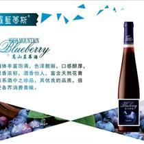 供应原生态果酒罗蓝蒂斯高山7度蓝莓酒果酒皇后 魅力无限健康时尚
