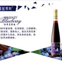 供应原生态果酒罗蓝蒂斯金装蓝莓酒果酒皇后 魅力无限健康时尚