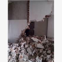 肇庆专业拆旧拆墙拆房拆楼服务装修整改服务
