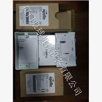 E2S喇叭AL105NAC115R/R 频率/60HZ,IP56,110VAC,120MA 销售