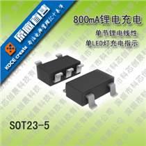 供應白光LED手電筒驅動芯片升壓控制IC