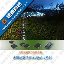 供應1W手電筒方案專用升壓IC