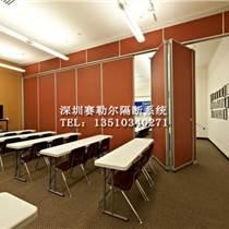 定制供应深圳会议厅折叠移动屏风隔断