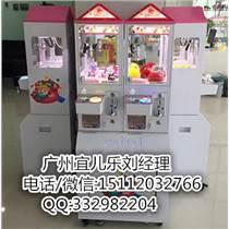 豪華娃娃機廠家直銷價格是多少