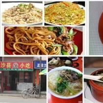 萍鄉哪里有竹筒飯技術學