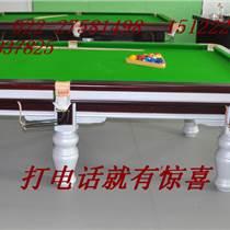 天津台球桌价格 台球桌维修拆装移位调平换台呢价格