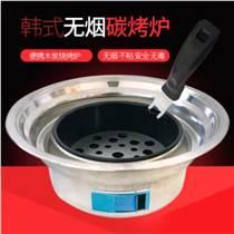 自助烤肉碳烤爐上排煙燒烤爐不銹鋼烤肉爐炭火烤肉爐韓式燒烤爐