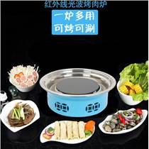 紅外線電烤爐 商用上排煙光波爐火鍋爐子 韓國烤涮一體爐 烤肉爐