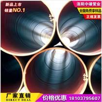 内外环氧防腐钢管价格.地埋防腐钢管厂家报价
