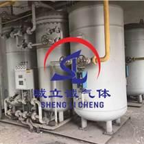 制氮機碳分子篩更換廠家