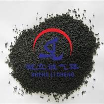 制氮機碳分子篩批發價格
