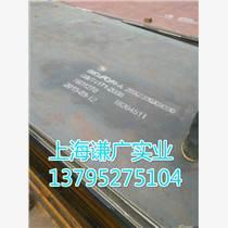 上海耐候钢供应商 Q345NH耐候板