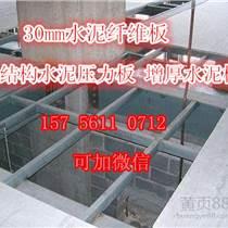 水泥纖維板 水泥壓力板