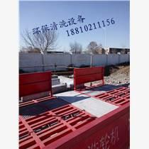 天津武清廊坊环保除尘雾炮公路建设工程洗轮机厂家围挡喷淋