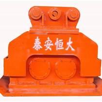 多功能液压振动夯实机是什么、多功能液压振动夯实机、恒大机械
