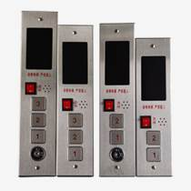 雜物梯外呼盒|雜物梯外呼盒銷售