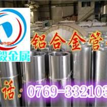 高硬度AlTi5鋁合金