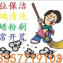 南京鐵心橋雨花客廳周邊保潔公司辦公室保潔家庭保潔地毯玻璃清洗