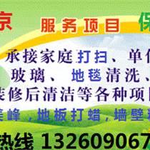 南京专业单位家庭出租房装潢后保洁擦玻璃地毯清洗石材翻新