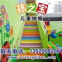 儿童房专用地板革   幼儿园安全胶地板   幼儿房间地板选择