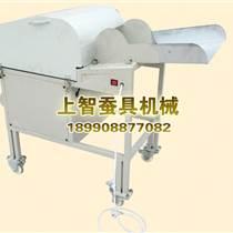 多功能切桑機切桑機械切桑刀養蠶機械養蠶設備