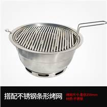 月牙不銹鋼烤盤+韓式燒烤爐 不銹鋼烤肉爐 韓國烤肉爐
