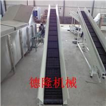 鏈板輸送機食品輸送線非標定做鏈板轉彎機鏈板爬坡機