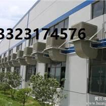 江蘇白熾燈廠橡膠硫化車間排風降溫工程 橡膠廠通風換氣系統