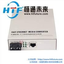 sfp收发器|千兆SFP插槽式光纤收发器|sfp收发器价格