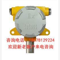 三氯甲烷气体检测报警器  三氯甲烷泄露探测器联动喷淋电磁阀