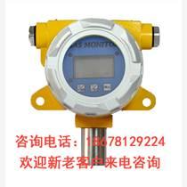 氢气气体浓度探测器   点型氢气有毒气体探测器