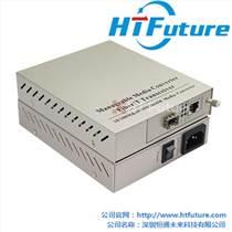 百兆千兆单模单纤光纤收发器 工业级以太网收发器光电转换器品牌