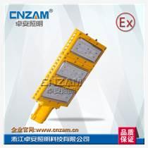 高效節能LED道路燈120W大功率