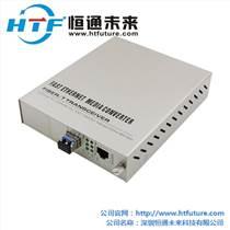 千兆网管光纤收发器/网管千兆收发器价格/千兆光纤收发器参数