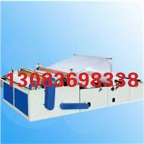 燒紙造紙機出廠價DH