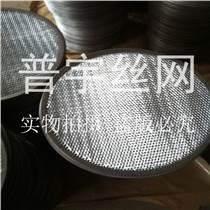 超大过滤网片 钢板网滤片 ?#26412;?00cm150cm200cm250cm