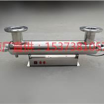 紫外线杀菌器厂家订制生产