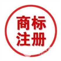 【泉州商标注册|】【一休】泉州商标代理|泉州商标代理机构注册商标的无二选择