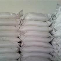 供甘肅防凍劑公司|蘭州防凍劑廠家