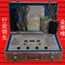 新款 酸碱平DDS生物电按摩器体控电疗仪美容减肥丰胸按摩仪华林