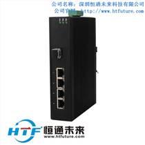 深圳收发器品牌|一光四电工业级光纤收发器|收发器规格大全