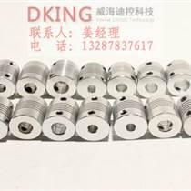 孔徑6MM繞線聯軸器鋁合金聯軸器