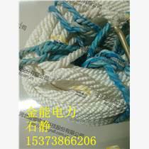 白色安全繩4-20mm安全繩金能安全繩