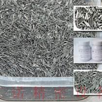 廣州磁力研磨針,珠海磁力研磨針